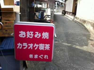 IMG_0419.jpg
