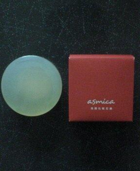 アスミカ石鹸2