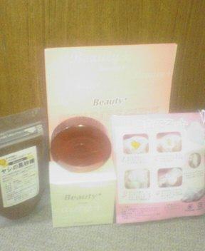 Beauty+e-soap洗顔セット