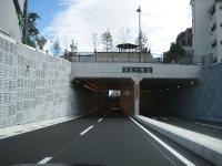 芦屋川隧道