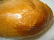 シナモン生地アップル、カスタード&ミックスチーズ皮