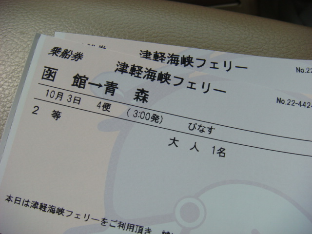 DSC05428.jpg