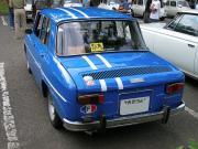 r8g-7