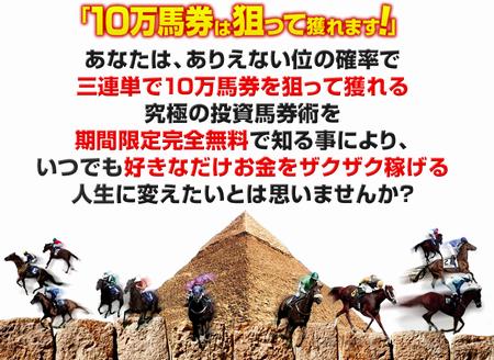 ピラミッドトラップネオ