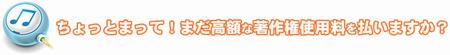 著作権フリー音楽素材集 CM 全7巻セット1