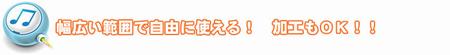 著作権フリー音楽素材集 CM 全7巻セット3