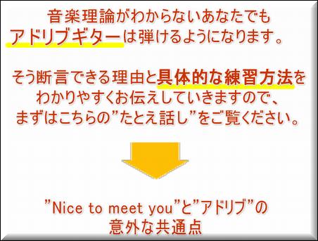 王道ギターフレーズ集 マイナー&メジャーペンタトニック編