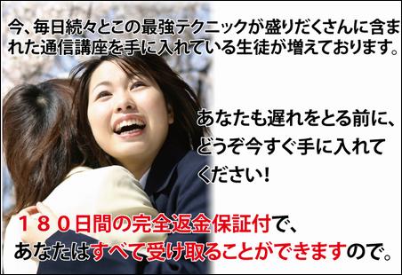 公務員試験一発合格DVD 松元喜代春 公務員試験合格プログラム1