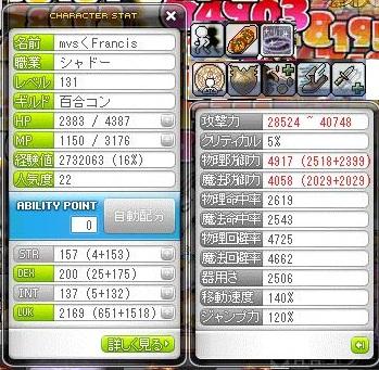 Maple110609_022215.jpg