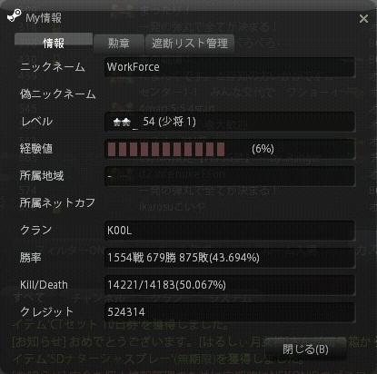Snapshot0060.jpg