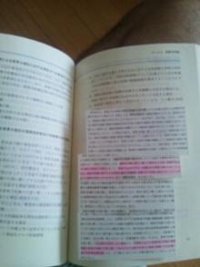 Ein Selbstgesprach-未設定