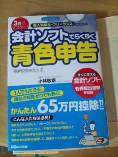 iphone_20120115162257.jpg