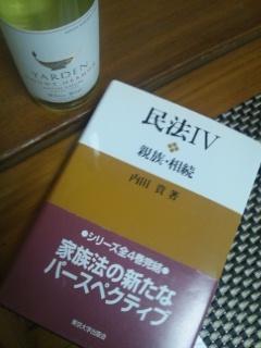 iphone_20120209204144.jpg