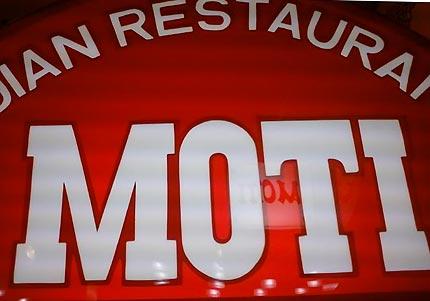 MOTI(モティ) 赤坂見附店