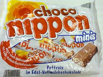 ドイツお菓子