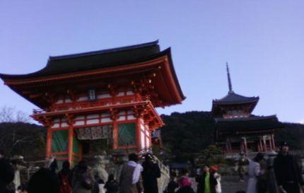 京都 お茶漬けバイキング 「阿古屋茶屋」
