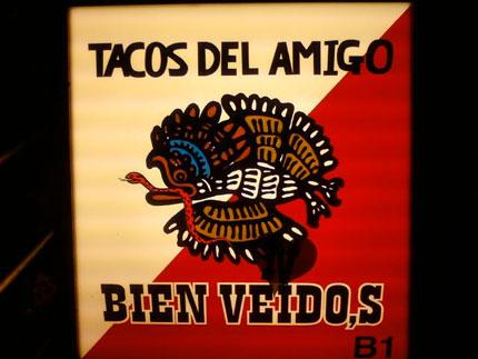 原宿メキシカン タコス デル アミーゴ(TACOS DEL AMIGO)