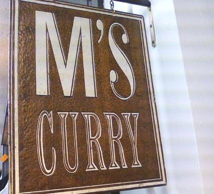 M's Curkky(エムズカレー)
