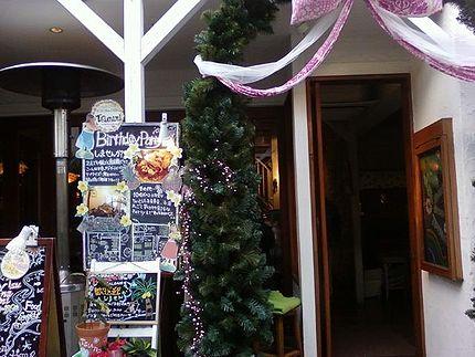 ハワイアンレストラン Tsunami Shimokitazawa (~ツナミ~ 下北沢)