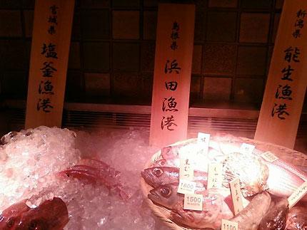 赤坂見附 居酒屋 八吉