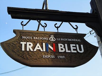 TRAIN BLEU(トラン・ブルー)