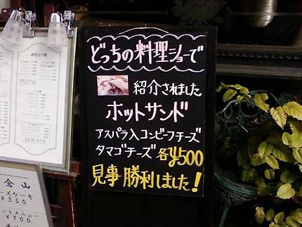 浅草 ローヤル珈琲店 本店