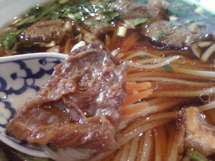タイ料理 チャオタイ 渋谷道玄坂店