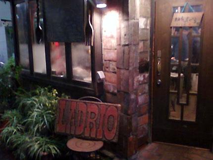 神保町 老舗 喫茶店 ラドリオ