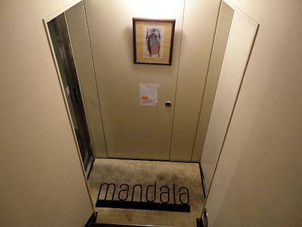 神保町 マンダラ (mandara)
