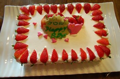 flor's 10 Birthday Cake