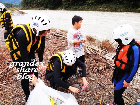 101031_clean_river_10.jpg