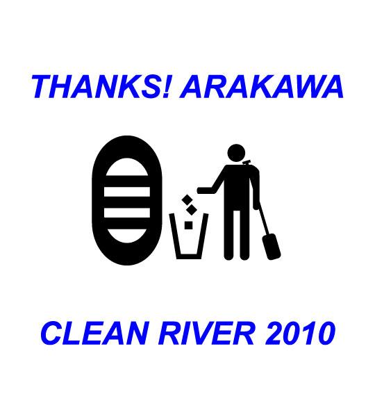 clean-river.jpg