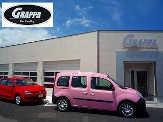 grappacarshop.jpg