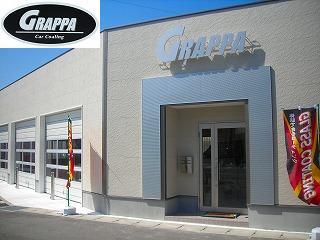 grappa shop