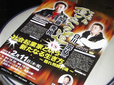 2010_1_19_1.jpg