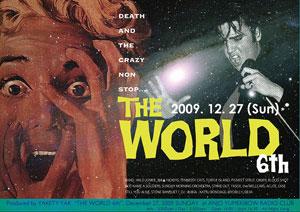WORLD6TH.jpg
