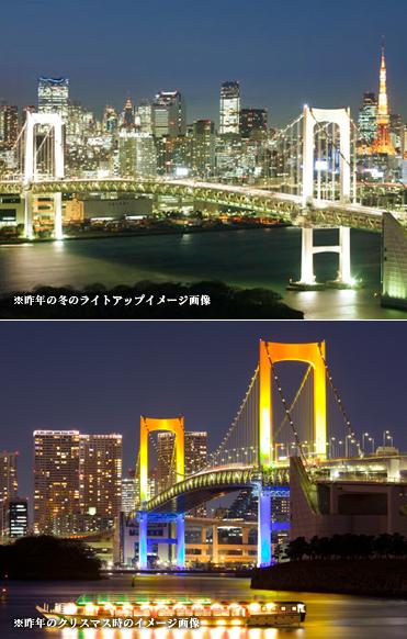 pho_spot_03.jpg