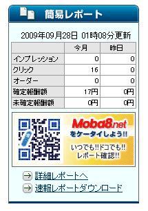 20090928m