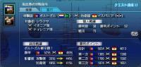 48回海戦戦功