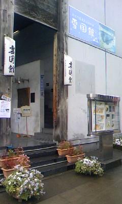 20091103113716