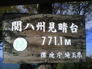 20091022006.jpg