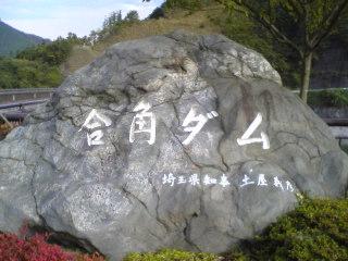 20091022026.jpg