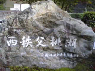 20091022028.jpg