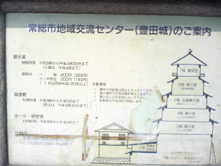 20091109002.jpg