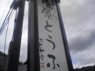 20100401007.jpg