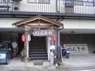 20100401011.jpg