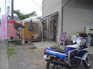 20100608001.jpg