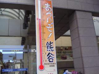 20100726001.jpg