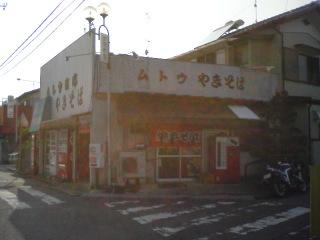 20100816005.jpg