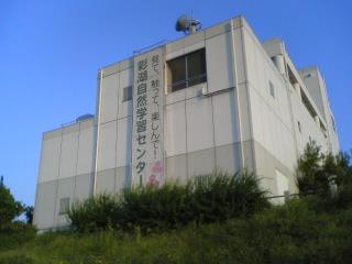 20101006006.jpg